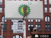 Öl-Katastrophe im Golf von Mexiko