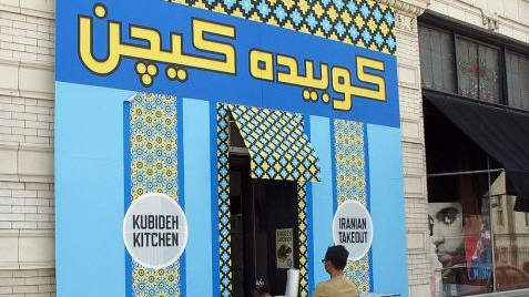 Kubideh Kitchen Imbissbude