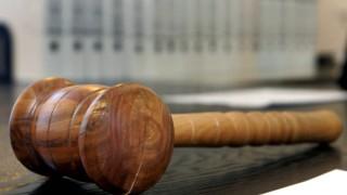 Richter Justiz in Bayern
