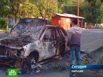 Viele Tote bei Unruhen im Süden Kirgistans - Ausnahmezustand