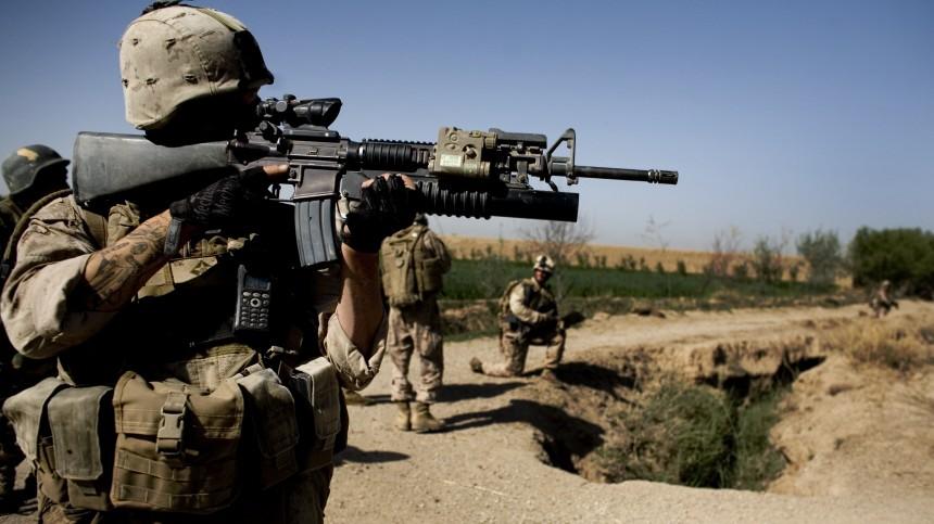 Afghanistan Rohstoff-Fund in Afghanistan