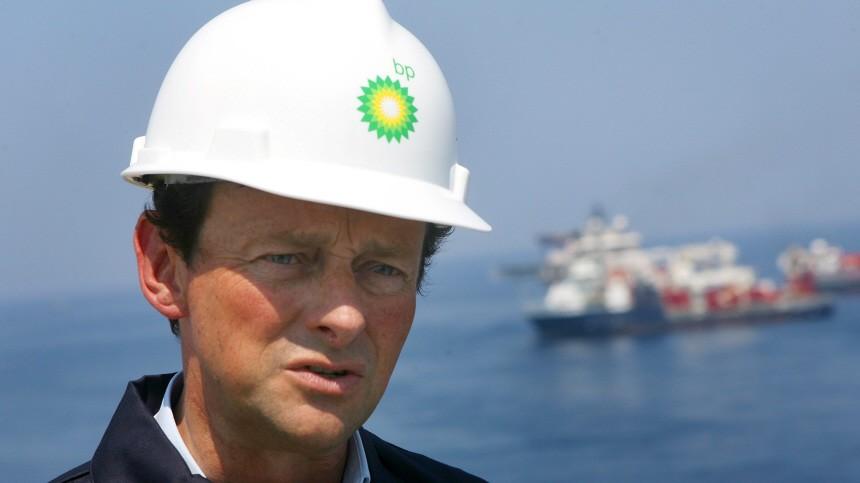 Ölpest im Golf von Mexiko - Obama kritisiert BP-Chef Hayward