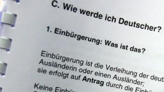 Einbürgerung in Deutschland, dpa