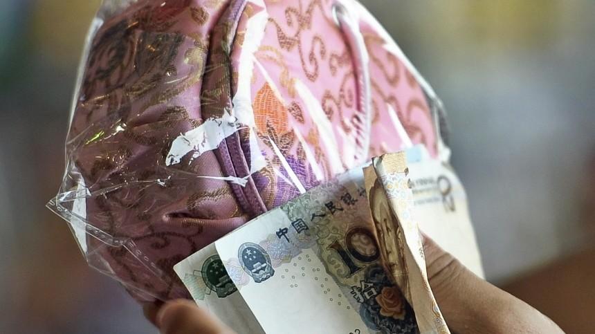 Yuan Chinas Währung