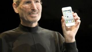 Apple bringt neues iPhone-Modell heraus