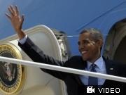 Barack Obama, Finanzreform; Videoflag