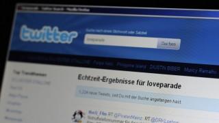 Twitter Reaktion auf Loveparade-Tragoedie von Duisburg