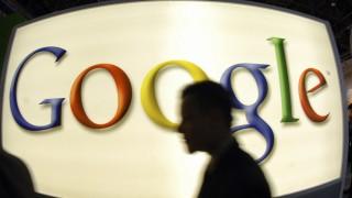 Google Street View Bilder-Dienst Street View
