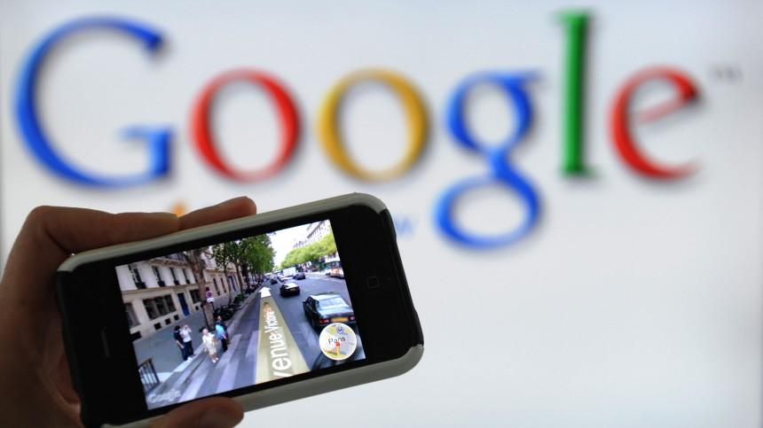 Datenschutz Google Street View