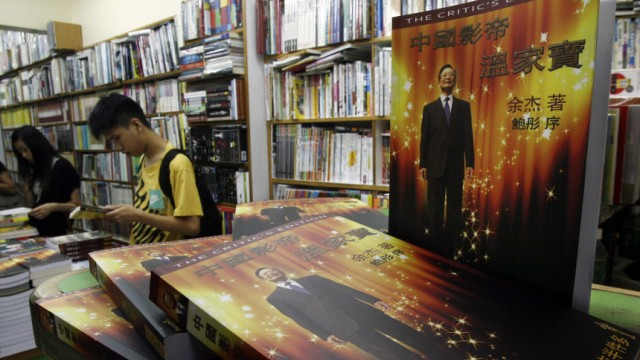 Newly released copies of 'China's Best Actor: Wen Jiabao' are displayed at a bookstore in Hong Kong
