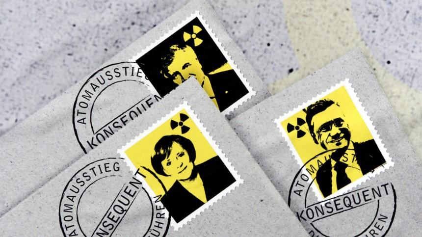 BUND fordert festhalten am Atomausstieg