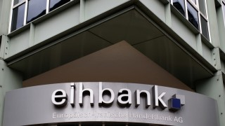 General view of the entrance to the European-Iranian Trade Bank AG eihbank (Europaeisch-Iranische Handelsbank) in the northern German town of Hamburg
