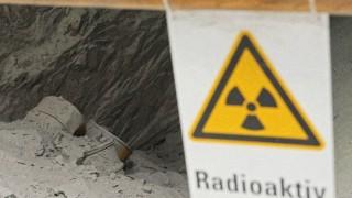 Bundesamt fuer Strahlenschutz dringt auf neue Endlagersuche